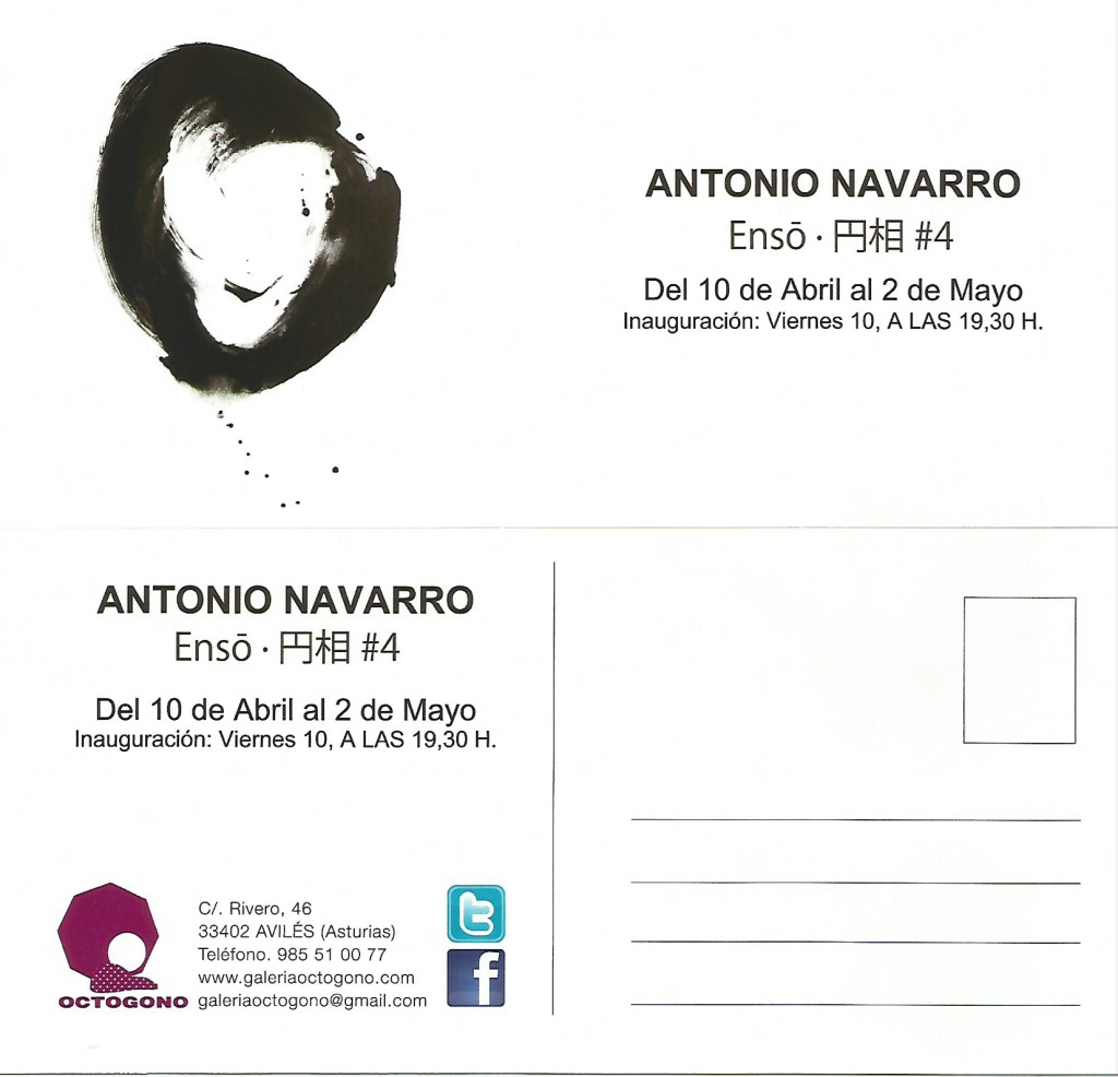 octogono invitación