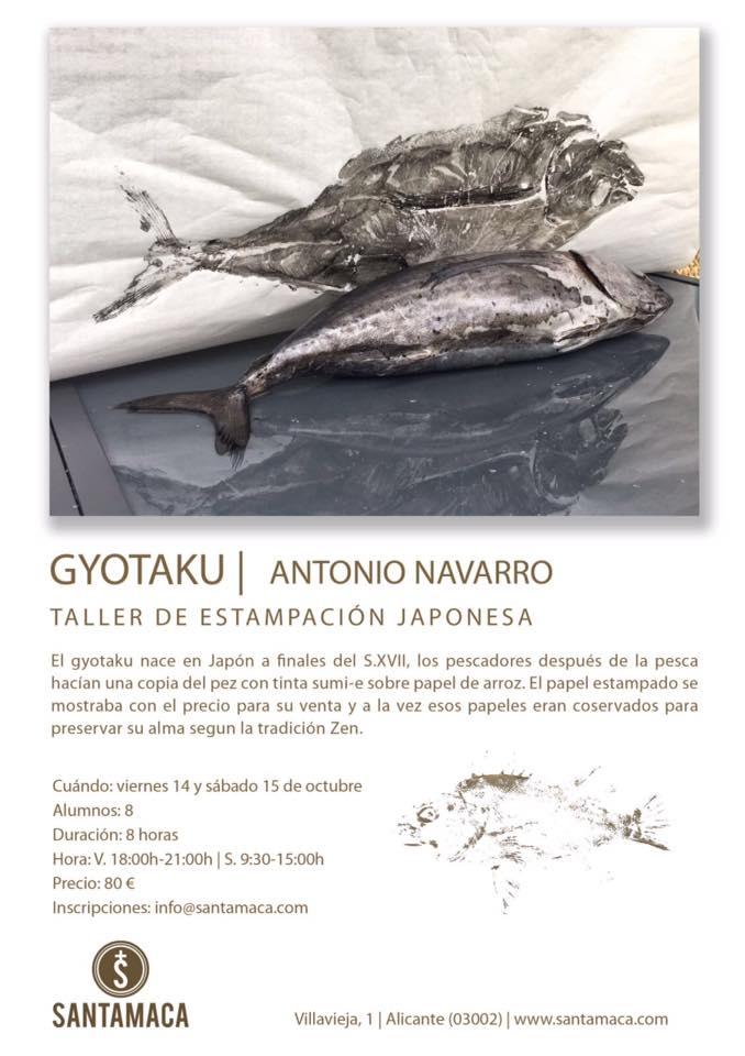 gyotaku-santamaca